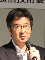 肥塚 哲男 氏