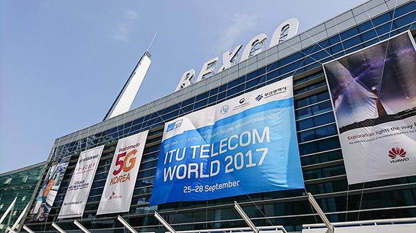 釜山国際展示場(BEXCO)