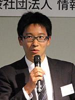 NTT 坂本 泰志 氏