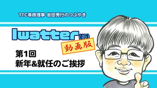blog2021-01-18.jpg