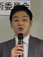 根倉 伸人 氏