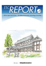 TTC_Report201604_top.jpg