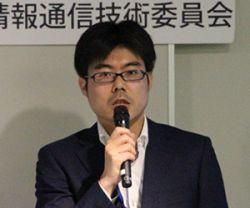 総務省 情報通信国際戦略局 国際経済課 上野 文誠 氏