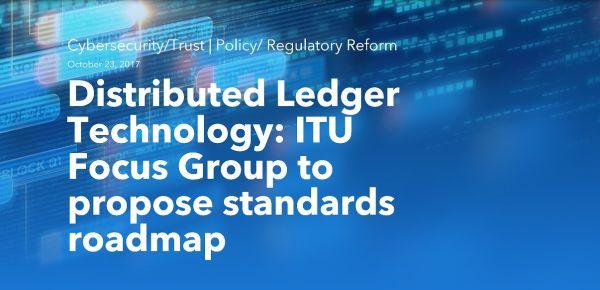 ※画像はDLTに関するITU Newsのウェブサイトから引用