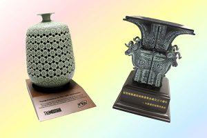 左:TTA(韓国)からのお祝い品  右:CCSA(中国)からのお祝い品