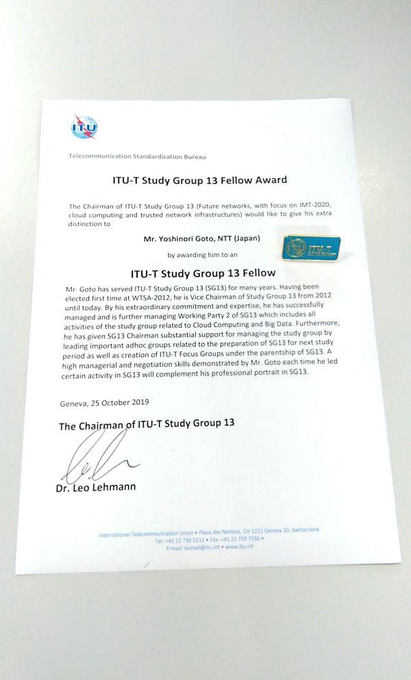ITU-T SG13会合速報: 量子通信関連勧告承認第一号Y.3800 :: 一般社団 ...